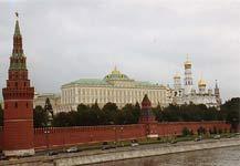 centrum Moskva