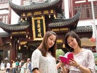 tradiční čínský dům